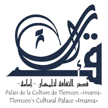 Palais de la Culture de Tlemcen